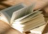 阅读引导工程公益启动